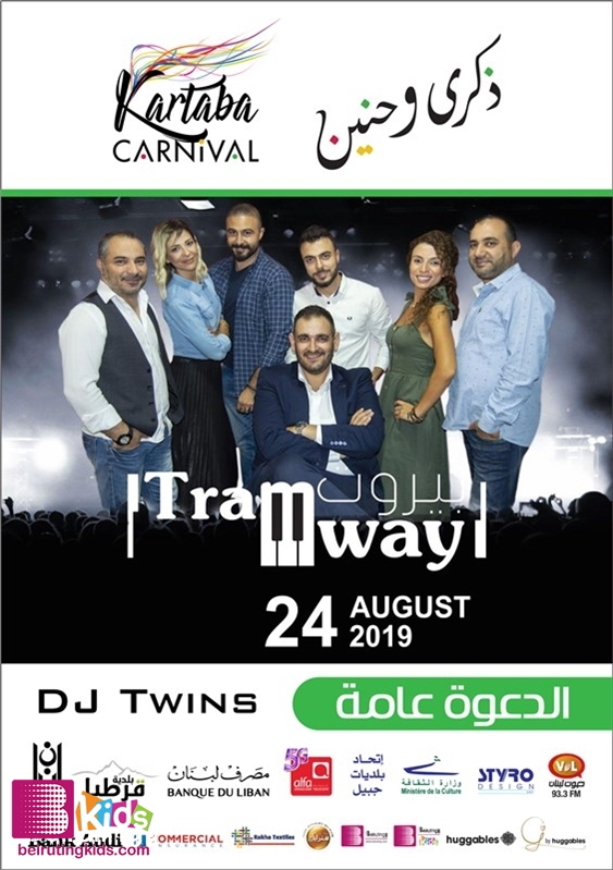 Activity Jbeil-Byblos Activities Tramway Beirut at Kartaba Carnival Lebanon
