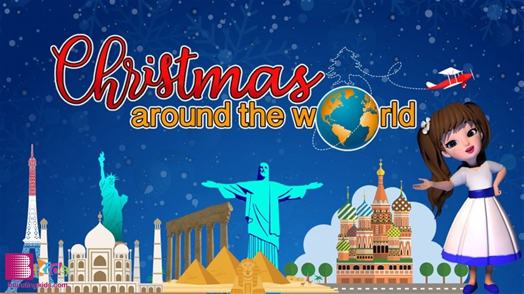 Activity Activities Christmas Around the World with Maryam Lebanon
