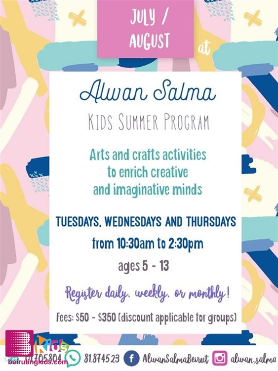 Activity Jbeil-Byblos Activities Kids Summer Program At Alwan Salwa Lebanon