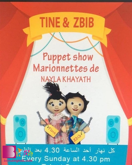 Talent square Dbayeh Activities Tine et Zbib Marionette Lebanon