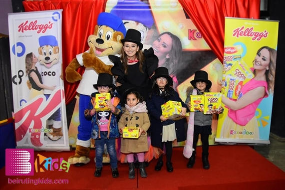 Kids Shows Kazadoo-Chapeau Bas Lebanon